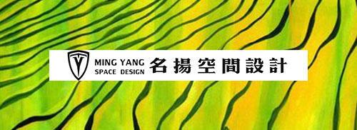 名扬空间设计logo
