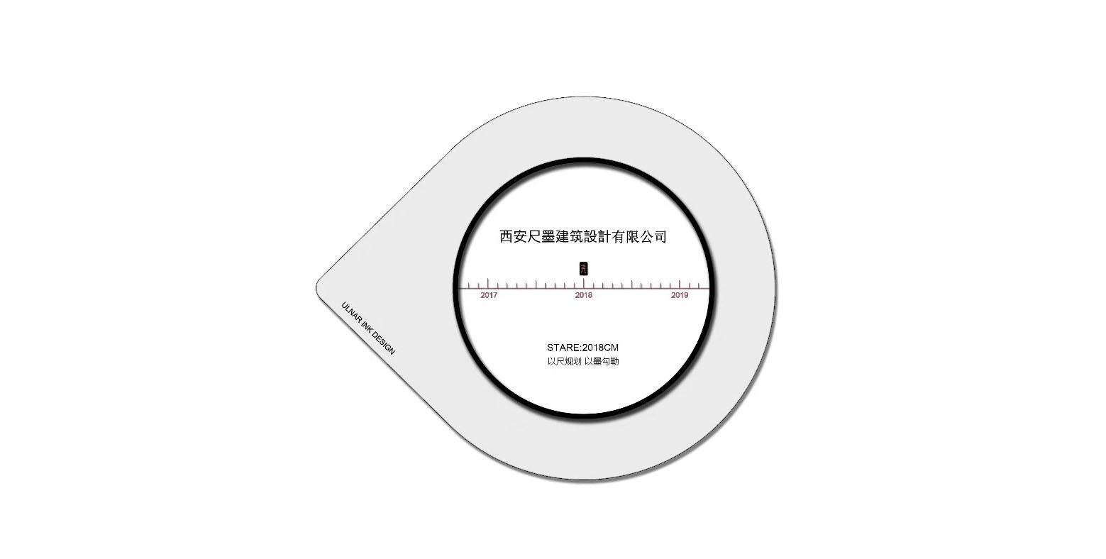 西安尺墨建筑设计有限公司logo
