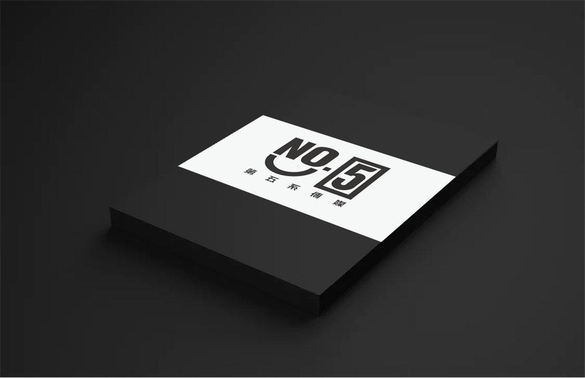 第五系品牌传媒VI系统